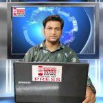 PP Singh