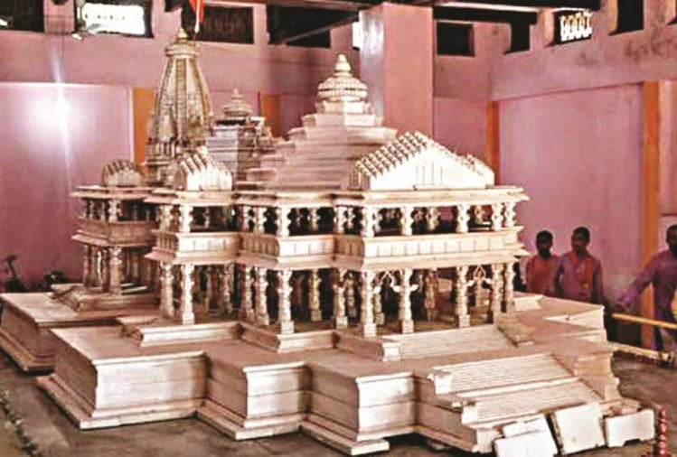 Ram Templ