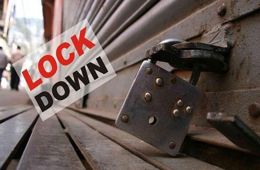 Bihar Lockdown