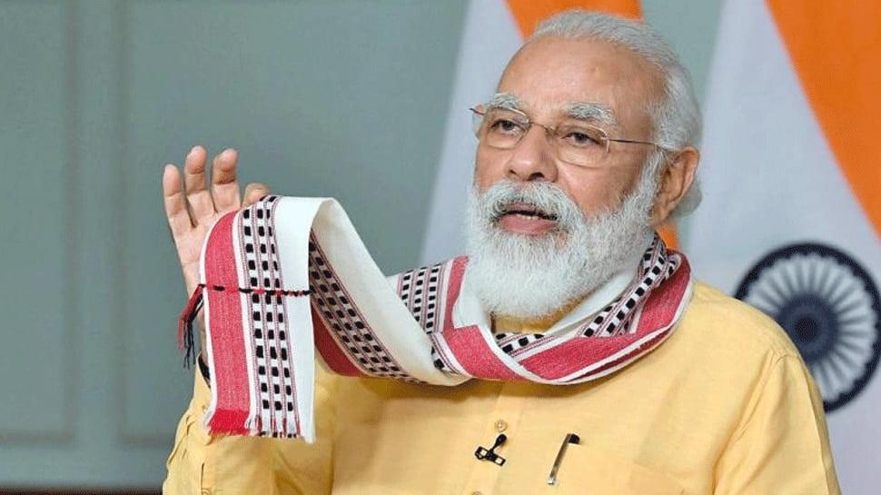 Modi Governmen