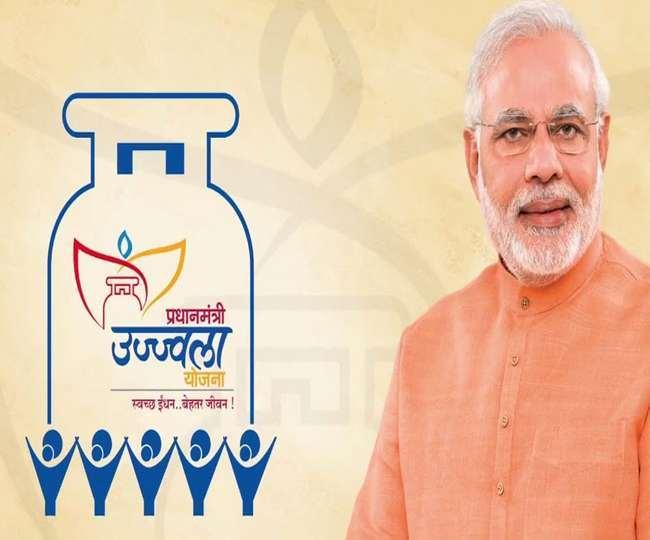 Ujjwala scheme