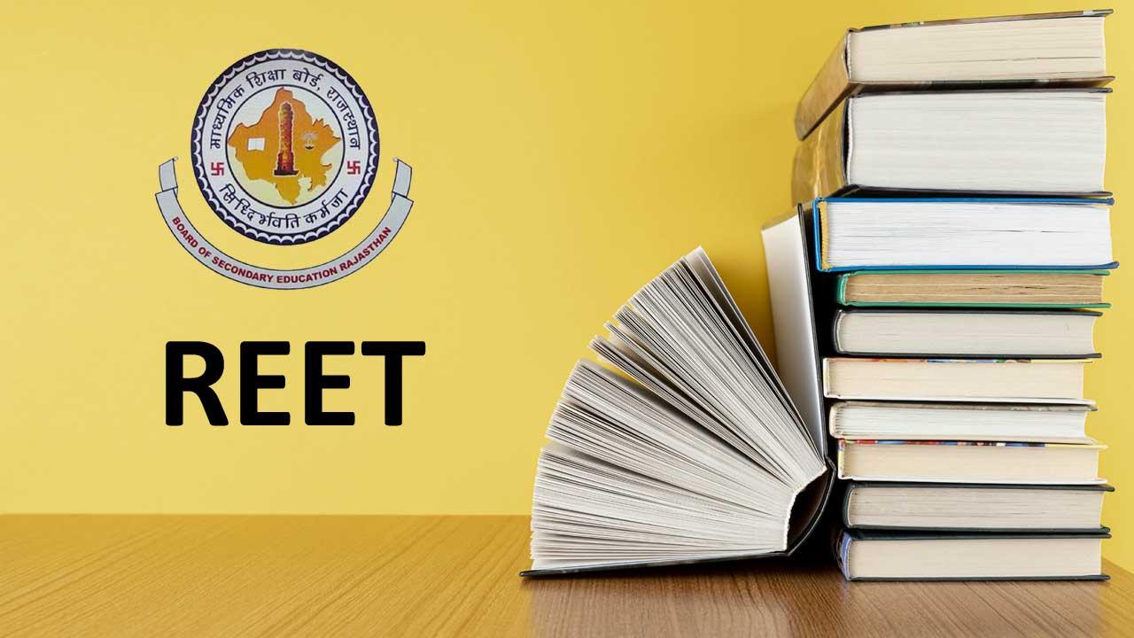 REET 2021 Exam Date