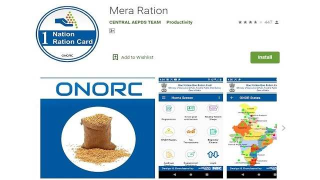Mera Ration App