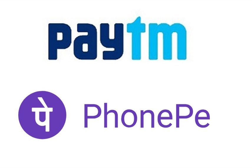 Phone Pay