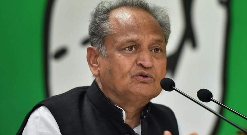 Gehlot government